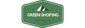 فروشگاه سبز پوشان پوشاک چریکی | بررسی و خرید آنلاین پوشاک چریکی و ارتشی